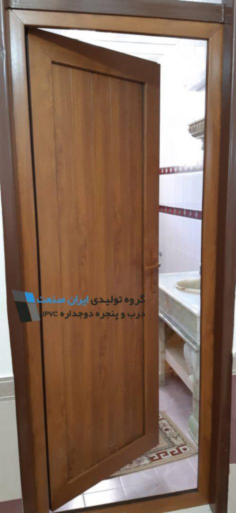 درب یو پی وی سی سرویس بهداشتی